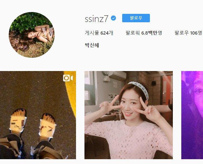 6.jpg 국내 여자연예인 인스타 팔로워 TOP 6