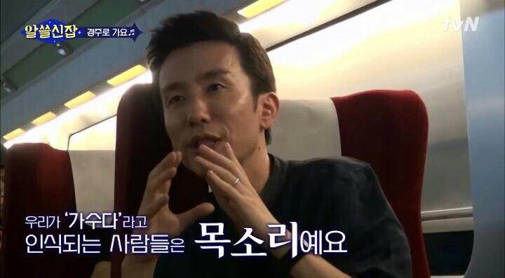 screen17-06-28-09-27-27-1.jpg 아이유 언급하는 유희열