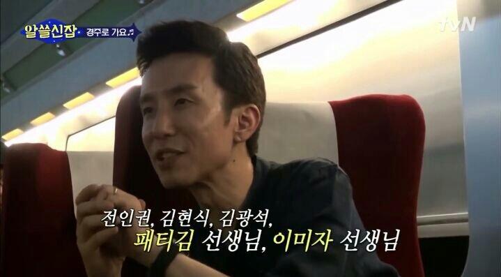 screen17-06-28-09-27-04-1.jpg 아이유 언급하는 유희열