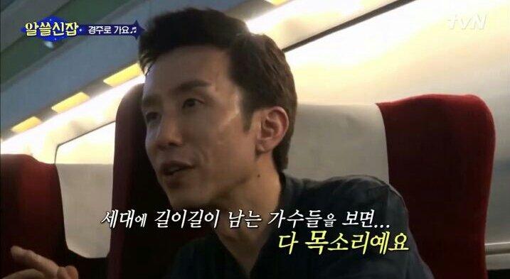 screen17-06-28-09-26-50-1.jpg 아이유 언급하는 유희열