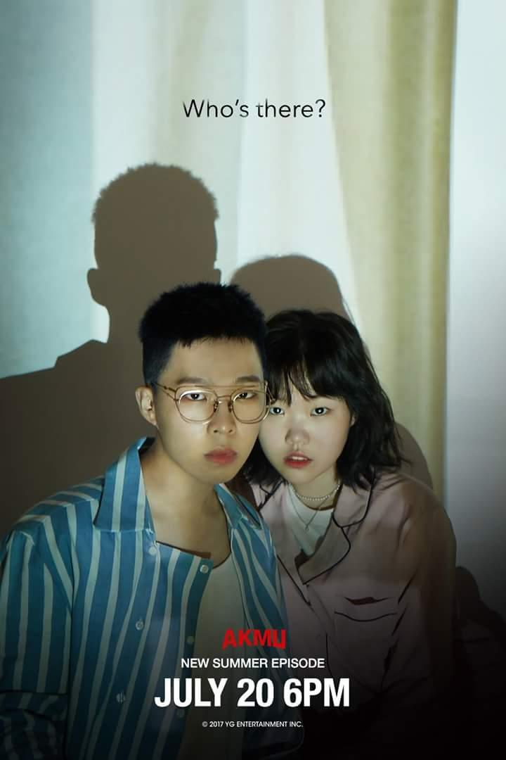FB_IMG_1500130894376.jpg 악뮤 신곡 제목 근황..jpg