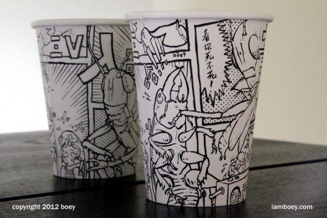 cup10.jpg