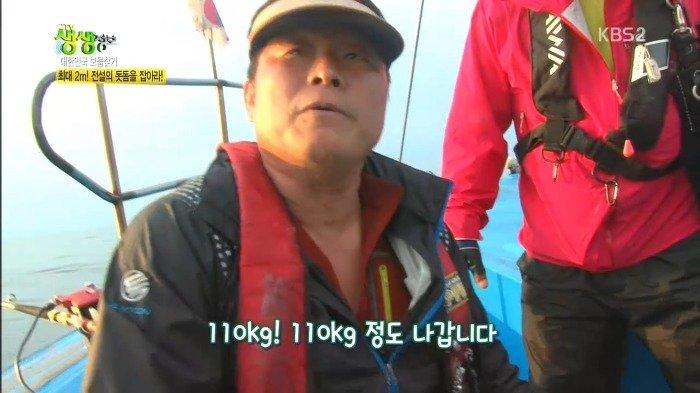 26.jpg 스압)) 전설의 심해어 돗돔