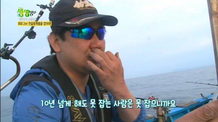 15.jpg 스압)) 전설의 심해어 돗돔