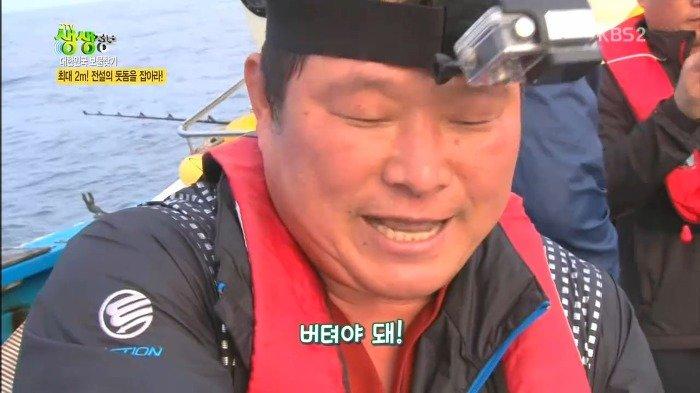 10.jpg 스압)) 전설의 심해어 돗돔