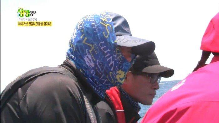 스압)) 전설의 심해어 돗돔