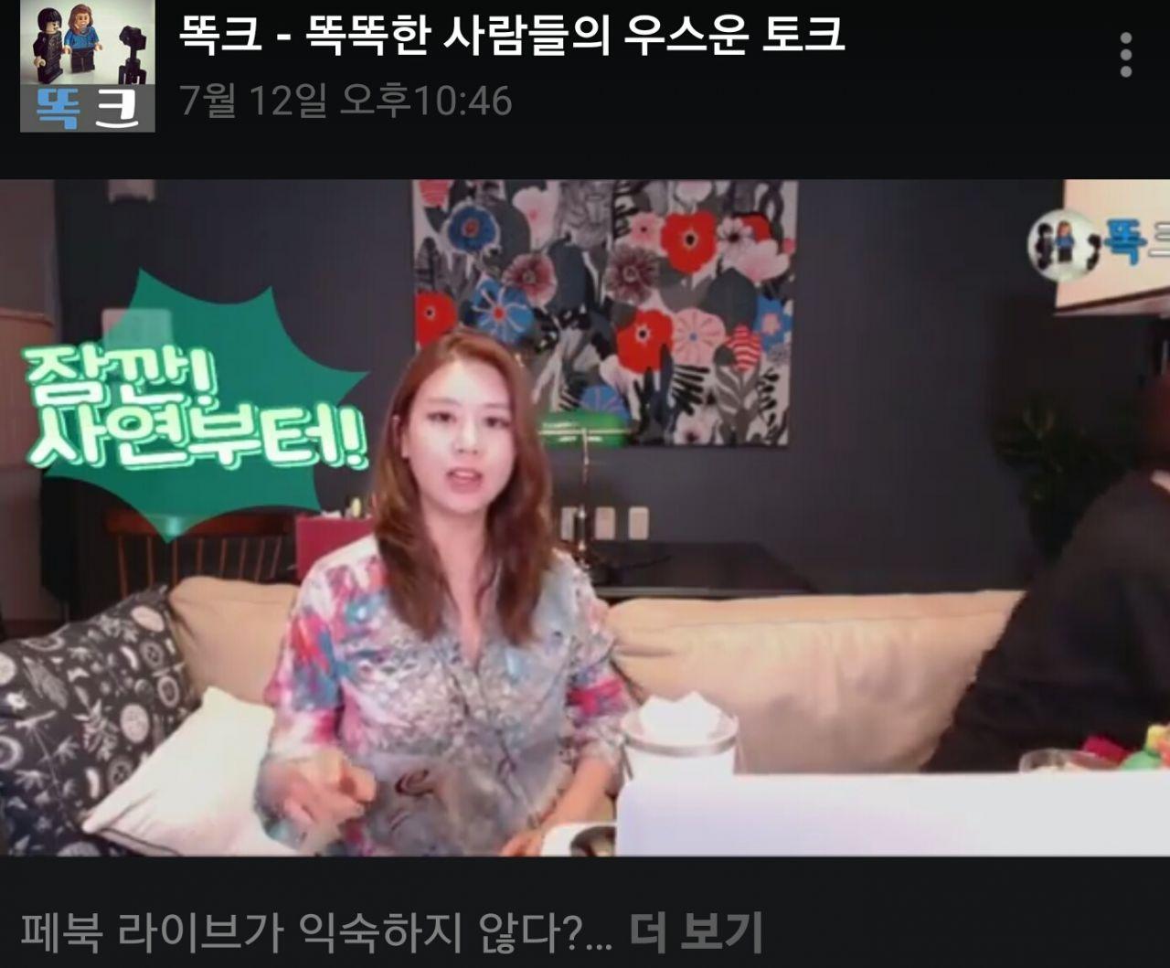 Screenshot_20170719-060648.jpg MBC 손정은 아나운서 근황.jpg