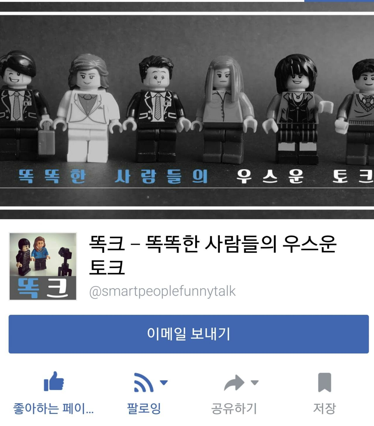 Screenshot_20170719-043641.jpg MBC 손정은 아나운서 근황.jpg