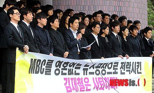 NISI20120402_0006136152_web.jpg MBC 손정은 아나운서 근황.jpg