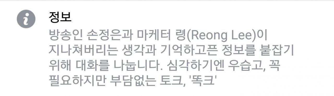 Screenshot_20170719-053415.jpg MBC 손정은 아나운서 근황.jpg