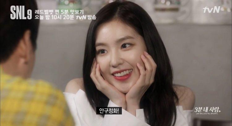 SNL 맛보기 아이린