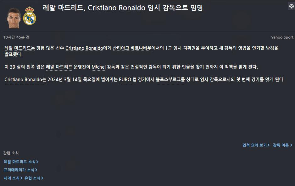 5.PNG 라리가에 나타난 김수겸...