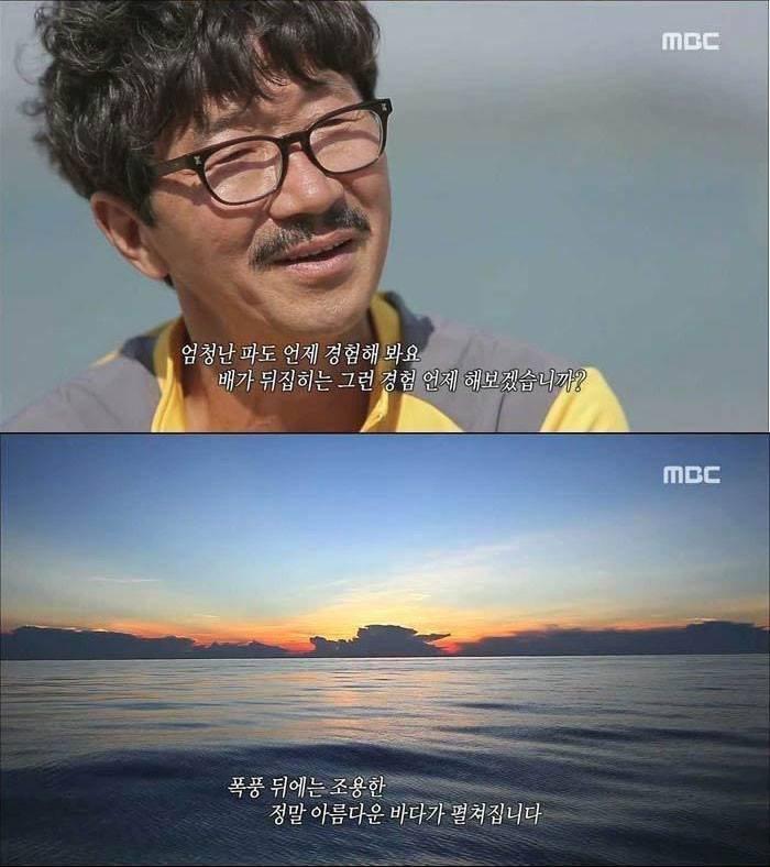 전 재산 털어서 요트 산 한국인.jpg