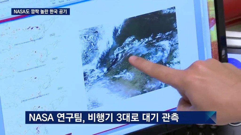 6.jpg 미국 나사도 놀란 한국의 공기 수준ㄷㄷㄷ