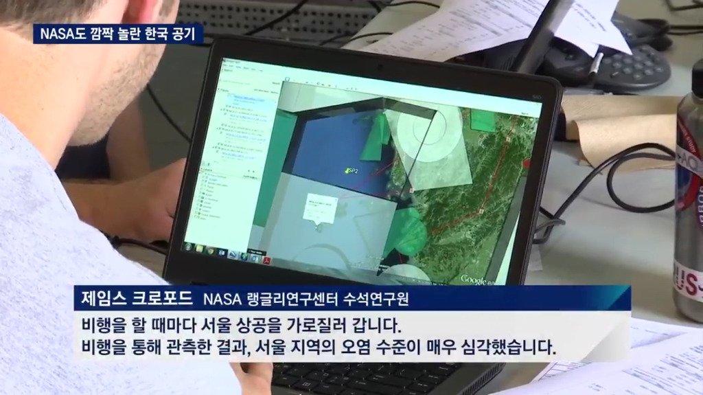 11.jpg 미국 나사도 놀란 한국의 공기 수준ㄷㄷㄷ