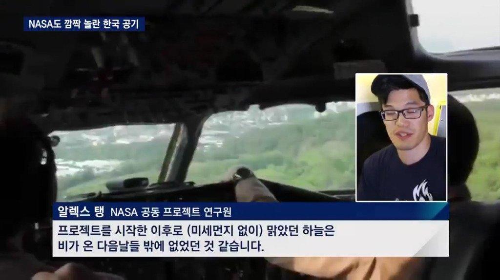 10.jpg 미국 나사도 놀란 한국의 공기 수준ㄷㄷㄷ