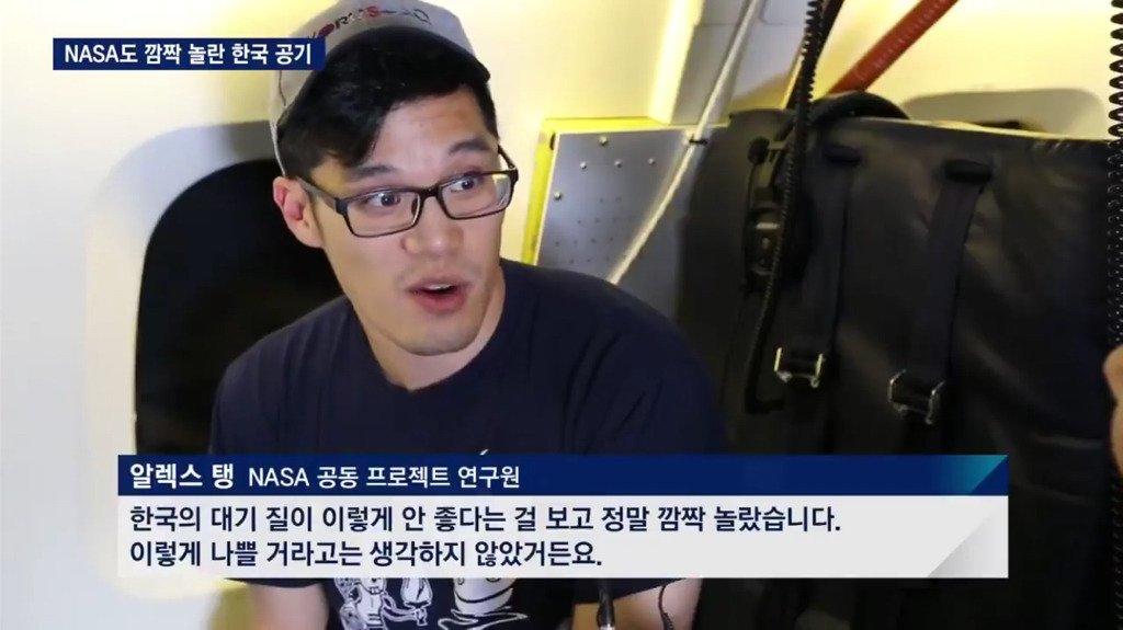 7.jpg 미국 나사도 놀란 한국의 공기 수준ㄷㄷㄷ
