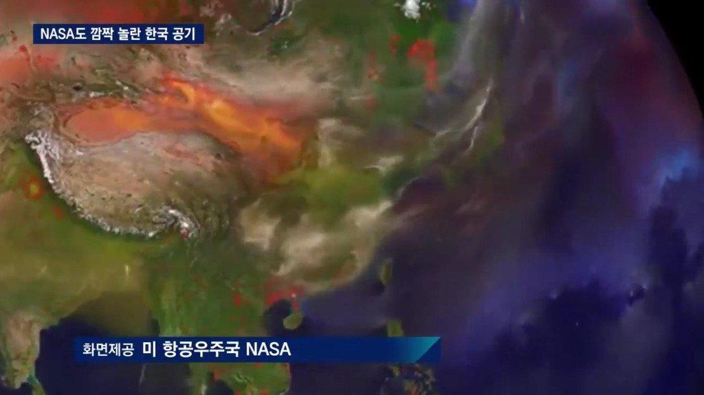 2.jpg 미국 나사도 놀란 한국의 공기 수준ㄷㄷㄷ