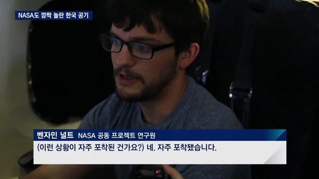 9.jpg 미국 나사도 놀란 한국의 공기 수준ㄷㄷㄷ