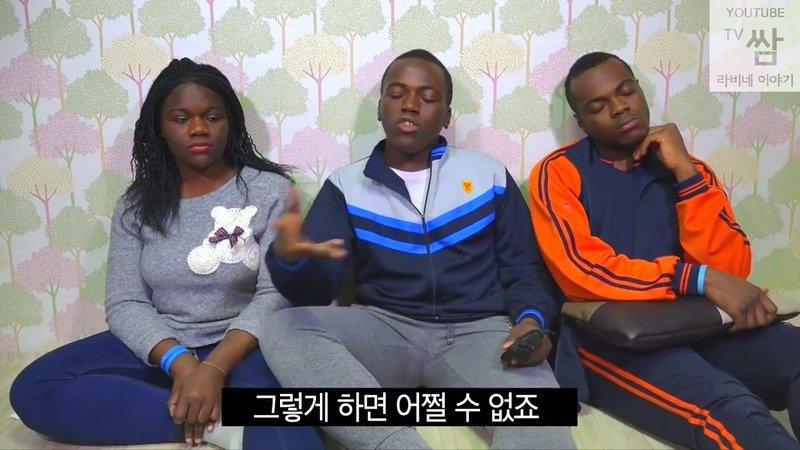 9.jpg 유쾌한 콩고왕자 라비네 가족들