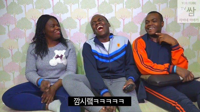 17.jpg 유쾌한 콩고왕자 라비네 가족들