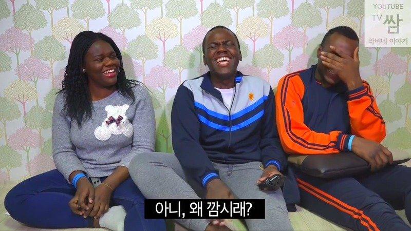 19.jpg 유쾌한 콩고왕자 라비네 가족들