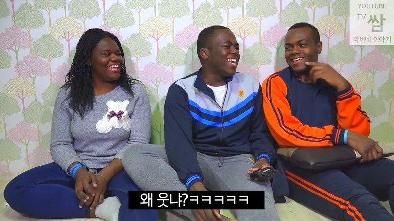 16.jpg 유쾌한 콩고왕자 라비네 가족들