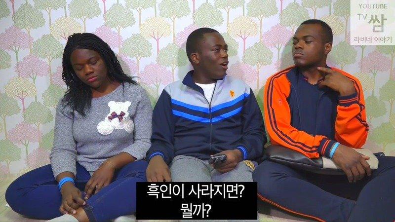 6.jpg 유쾌한 콩고왕자 라비네 가족들