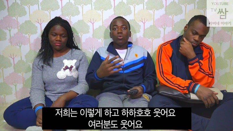 2.jpg 유쾌한 콩고왕자 라비네 가족들