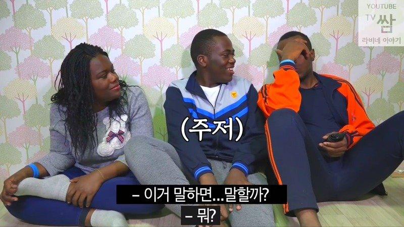 23.jpg 유쾌한 콩고왕자 라비네 가족들