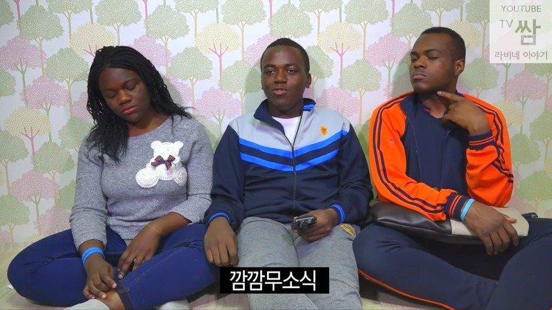 7.jpg 유쾌한 콩고왕자 라비네 가족들