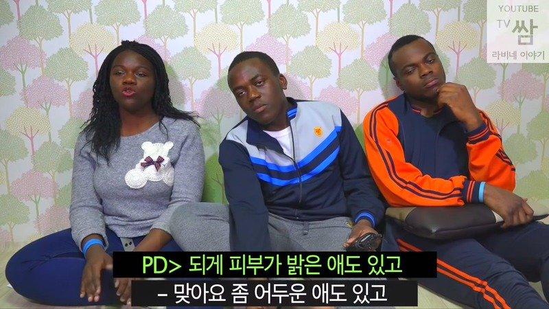 12.jpg 유쾌한 콩고왕자 라비네 가족들