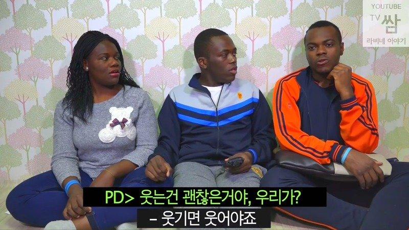 4.jpg 유쾌한 콩고왕자 라비네 가족들