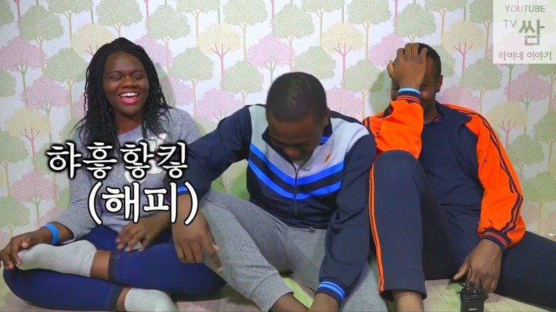 28.jpg 유쾌한 콩고왕자 라비네 가족들