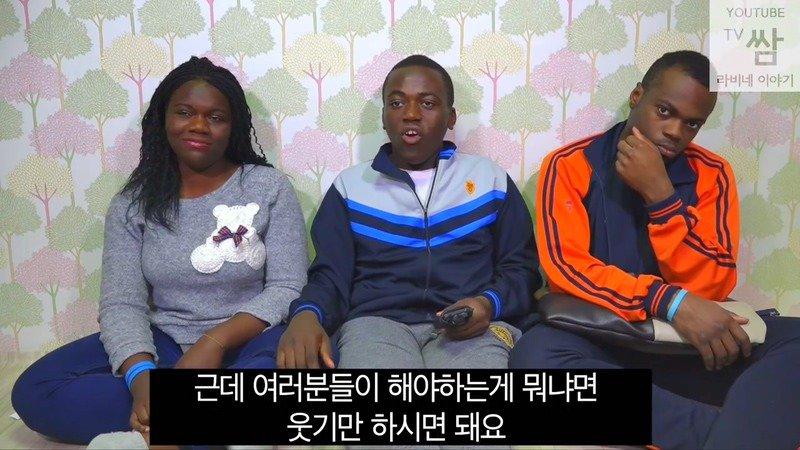 3.jpg 유쾌한 콩고왕자 라비네 가족들
