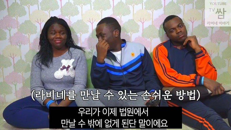 10.jpg 유쾌한 콩고왕자 라비네 가족들