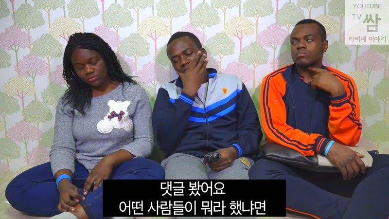 5.jpg 유쾌한 콩고왕자 라비네 가족들