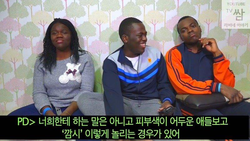 13.jpg 유쾌한 콩고왕자 라비네 가족들