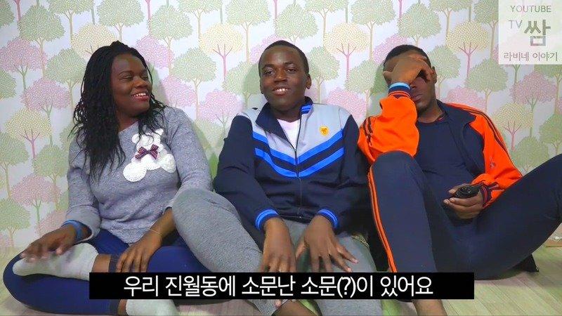 22.jpg 유쾌한 콩고왕자 라비네 가족들
