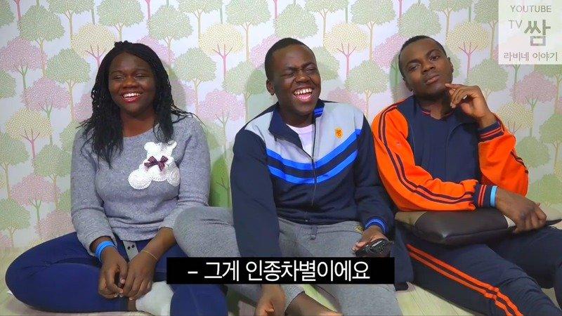 14.jpg 유쾌한 콩고왕자 라비네 가족들