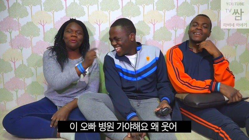 18.jpg 유쾌한 콩고왕자 라비네 가족들