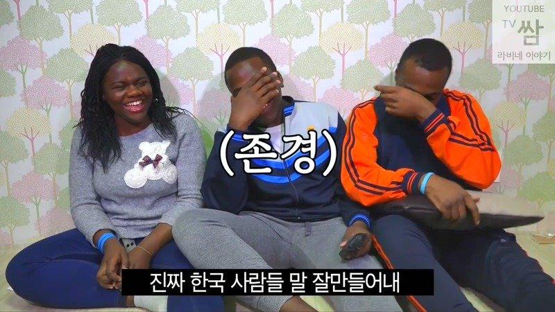 20.jpg 유쾌한 콩고왕자 라비네 가족들