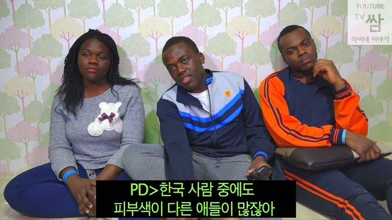 11.jpg 유쾌한 콩고왕자 라비네 가족들