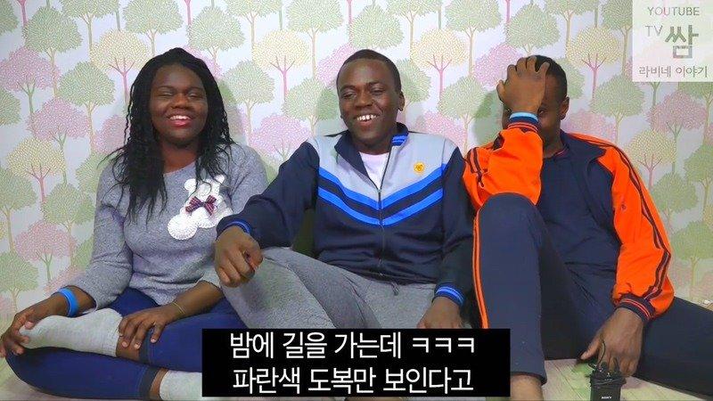 27.jpg 유쾌한 콩고왕자 라비네 가족들