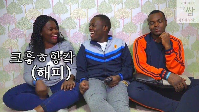 8.jpg 유쾌한 콩고왕자 라비네 가족들