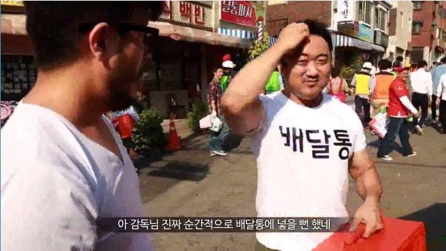 17.jpg 감독에게 혼나는 마동석