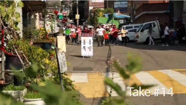 7.jpg 감독에게 혼나는 마동석
