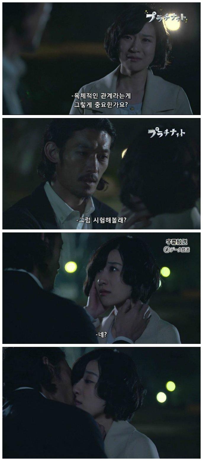 일본 공중파 흔한 드라마 내용
