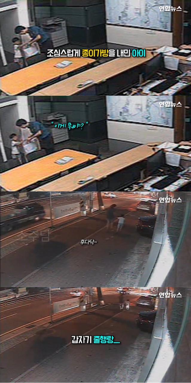 resource (3).jpg (스압) 김밥 들고 파출소 찾은 꼬마...줄행랑 이유는?.jpg