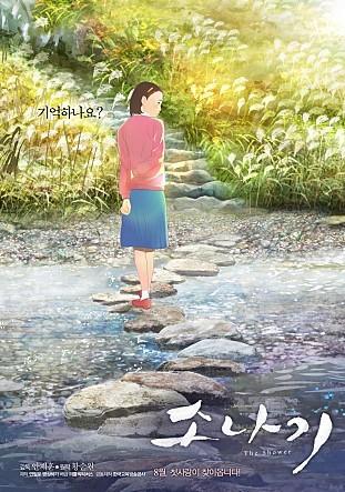 3.jpg 이번주 개봉작 추천 영화